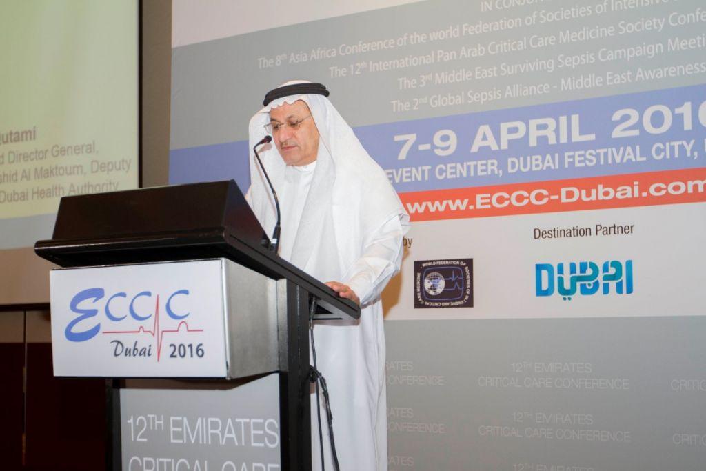 Under the patronage of H H  Sheikh Hamdan bin Rashid Al