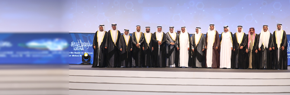 H.H. Sheikh Hamdan bin Rashid honors the winners of the 9th term of Hamdan Medical award