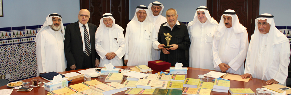 Hamdan Medical Award signs a memorandum of understanding with the Islamic Organization for Medical Sciences