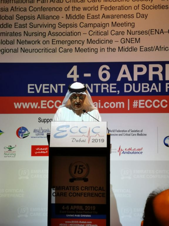 The 15th UAE Conference on Critical Care opens in Dubai - Sheikh