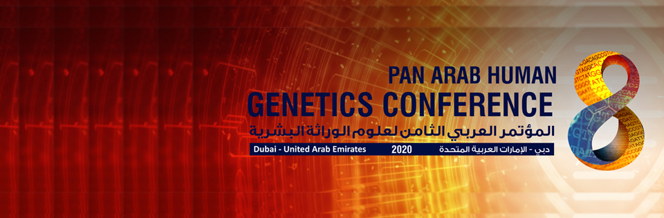 Registration for 8th Pan Arab Human Genetics Conference is