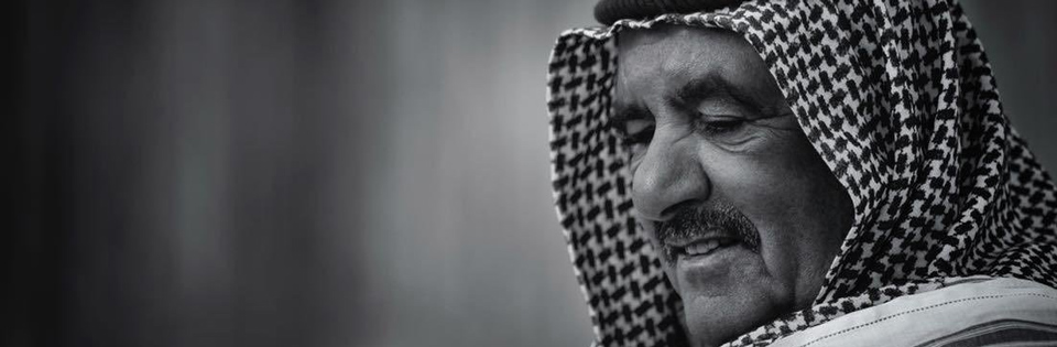 The Dubai Ruler's Court has mourned the death of H.H. Sheikh Hamdan bin Rashid Al Maktoum
